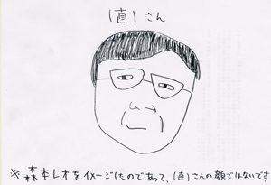 仏独スタッフ紹介 (直)さん