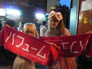 Perfumeのロンドン公演