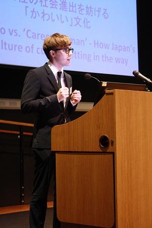 大学生のための日本語スピーチ・コンテスト