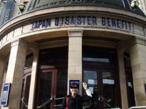 JAPAN DISASTER BENEFIT