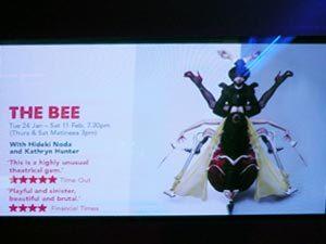 野田秀樹「THE BEE」