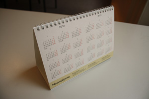 2012年の特製カレンダー