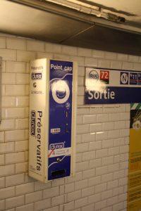 避妊具の自動販売機