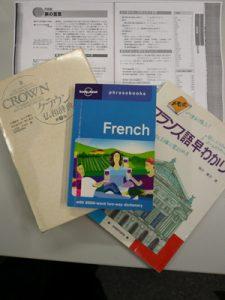フランス語テキスト