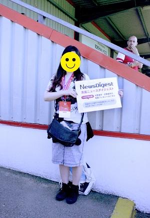 アーセナル・レディースの大野・近賀選手の応援に行ってきた