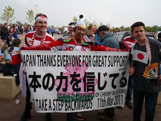 ラグビーW杯 日本対サモア戦