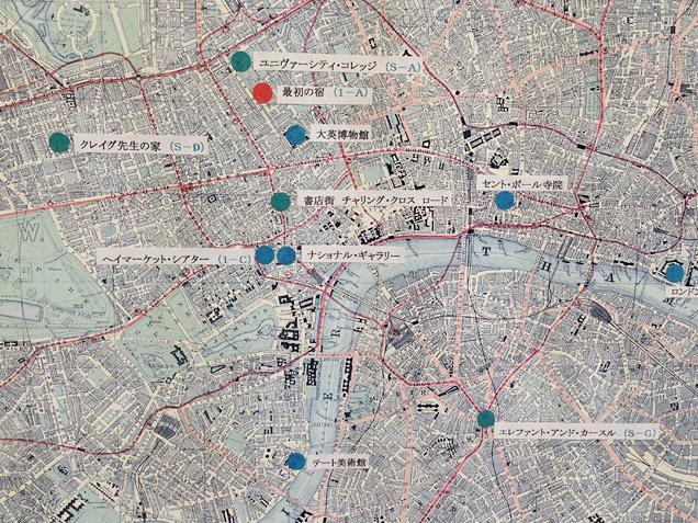 漱石のロンドン