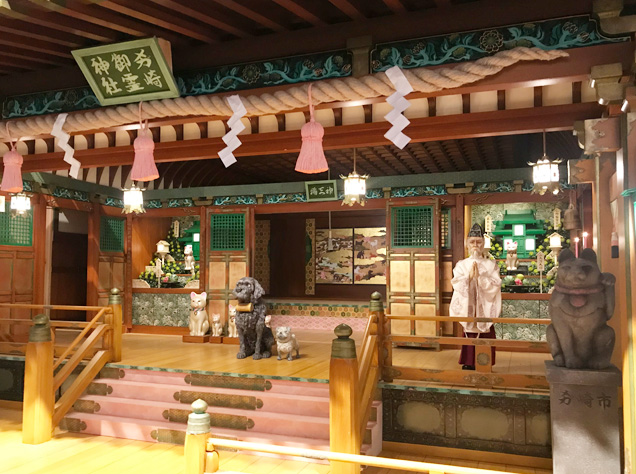 メガ崎御魂神社