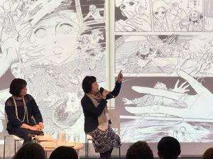 萩尾望都先生のトーク