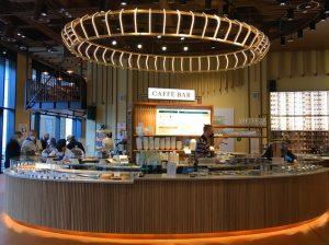 eataly caffe bar